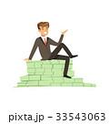 お金 通貨 金のイラスト 33543063