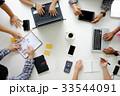 Business Meeting Team Brainstorming Corporate. 33544091