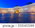 Winter Palace on Palace Square in Saint Petersburg 33545599