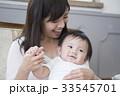 赤ちゃん 親子 子育ての写真 33545701