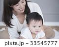 赤ちゃん 親子 子育ての写真 33545777