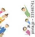 家族 三世代家族 ファミリーのイラスト 33546741