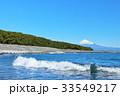 富士山 海 波打ち際の写真 33549217