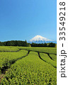 富士山 青空 茶畑の写真 33549218