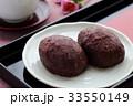 和菓子 デザート お菓子の写真 33550149