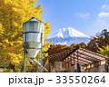 富士山 紅葉 牧場の写真 33550264