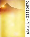 富士山 年賀状 和紙 背景 33550670