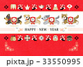 2018年戌年完成年賀状テンプレート「走る犬カルテット日本縁起物赤背景和風」HAPPYNEWYEAR 33550995