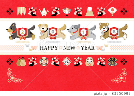 Japanese new year cards 2018 new year card 2018 template stock vector happy new year template m4hsunfo