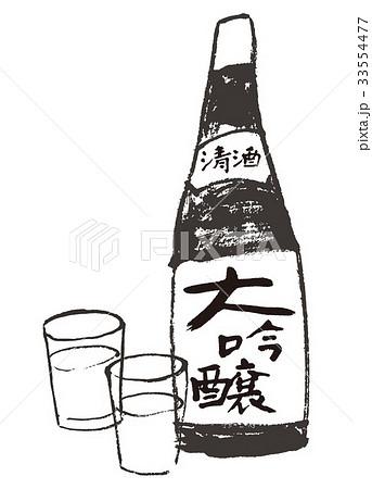日本酒 水彩画 33554477