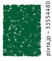 のり 海苔 水彩画 33554480