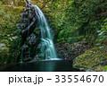 赤目五瀑 赤目四十八滝 滝の写真 33554670