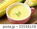 コーンスープ スープ 洋食の写真 33556158