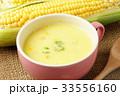 コーンスープ スープ 洋食の写真 33556160