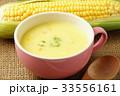 コーンスープ スープ 洋食の写真 33556161