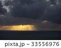 雲 海 シルエット 33556976