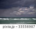 雲 海 済州島 33556987