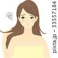 ダメージヘアーの女性 33557184