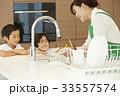 家事をする女性と子供 33557574