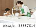 家事をする女性と子供 33557614