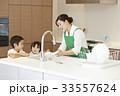 家事をする女性と子供 33557624