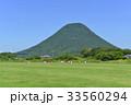 飯野山 33560294