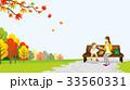 秋の公園 ママと娘 ピクニック 33560331