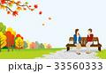 秋の公園 二人の女性 ランチ 33560333