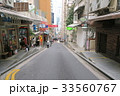 中国 香港 街並み 33560767