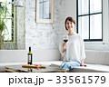 若い女性(ワイン) 33561579