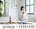 若い女性(ワイン) 33561583