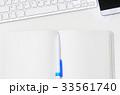 キーボード 鍵盤 仕事場の写真 33561740