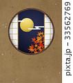 月見窓 紅葉 丸窓のイラスト 33562769
