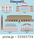 Famous Places in Italy 33563759