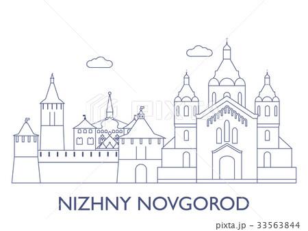 Nizhny Novgorod, The most famous buildings のイラスト素材 [33563844] - PIXTA