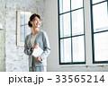 ビジネスウーマン キャリアウーマン 会社員の写真 33565214