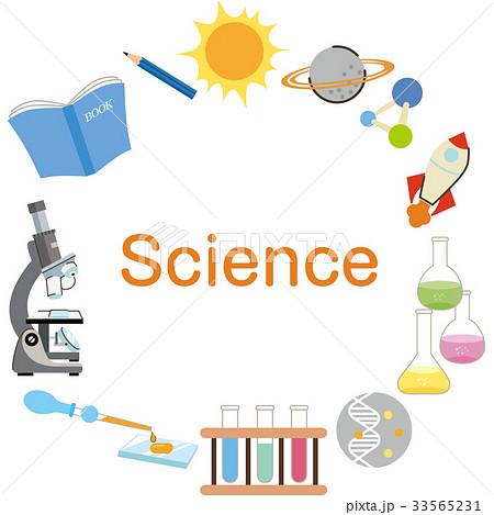 理科の学習用品のイラスト素材 [33565231] - PIXTA