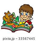 絵本 子供 オオカミのイラスト 33567445