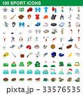 100 100 スポーツのイラスト 33576535