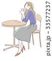 カフェ 女性 33577237