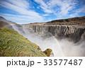 アイスランド 滝 風景の写真 33577487