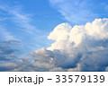 空 雲 入道雲の写真 33579139