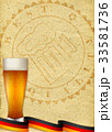 Background with stamp of quality and glass of beer 33581736