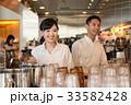 レストラン カフェ イメージ 33582428