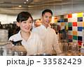 レストラン カフェ イメージ 33582429