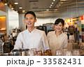レストラン カフェ イメージ 33582431