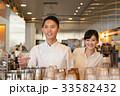 レストラン カフェ イメージ 33582432