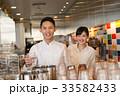 レストラン カフェ イメージ 33582433