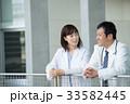 医療 人物 女性の写真 33582445