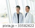 医師 医療 笑顔の写真 33582622